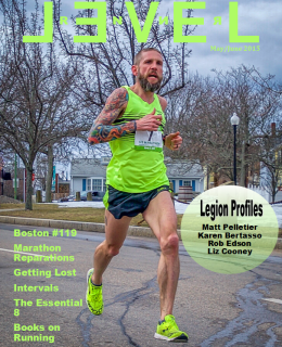 issue 26 cover may jun 2015 pelletier scott mason 4.26