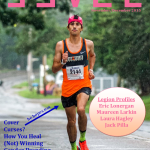 issue 29 cover nov dec 2015 eric lonergan scott mason 10.31.15